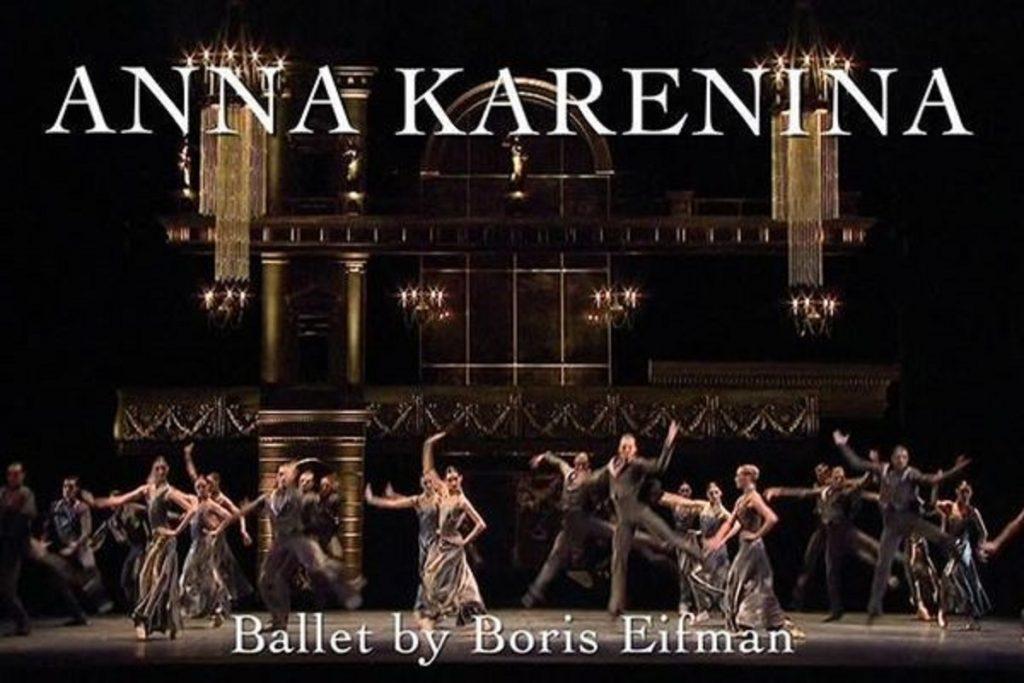 アンナ・カレーニナのポスター