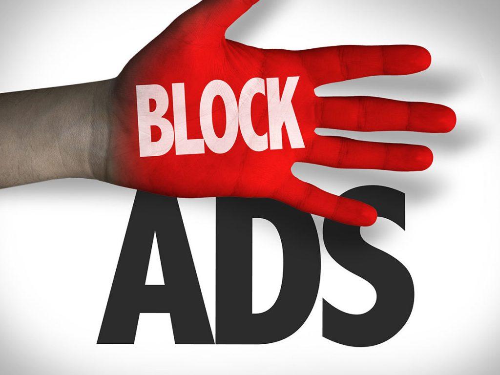 ターゲティング広告を受け入れないという選択肢の説明