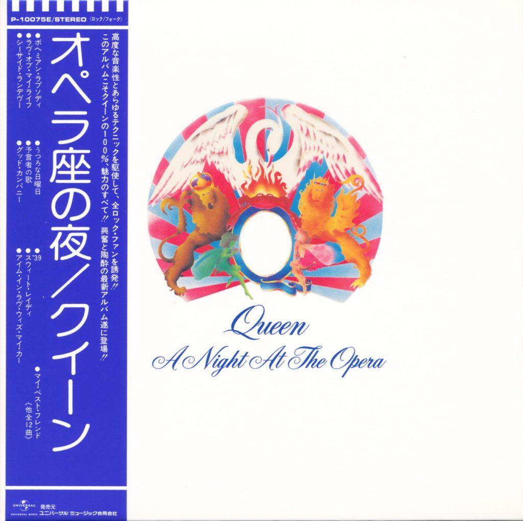 オペラ座の夜のCD