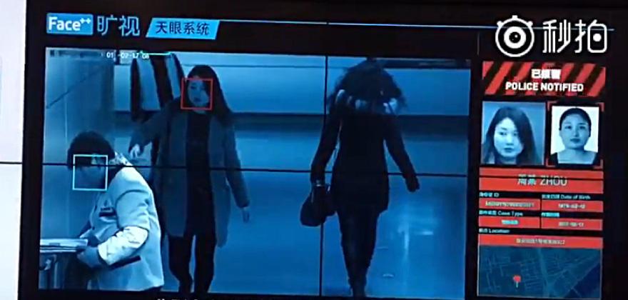 中国における監視社会の様子