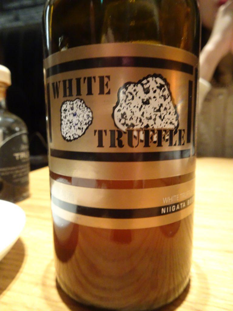 白トリュフビール