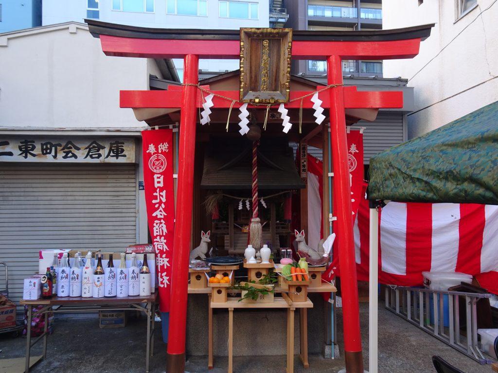 日比谷稲荷神社の写真