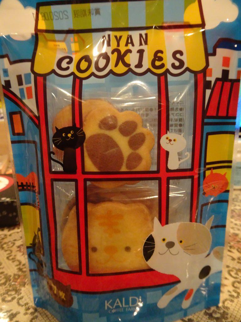 肉球クッキー