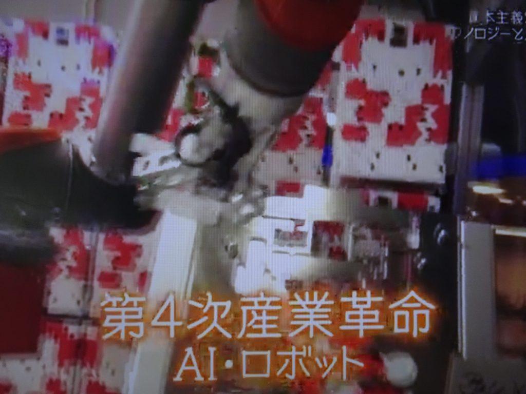AIは資本主義を変えるか?