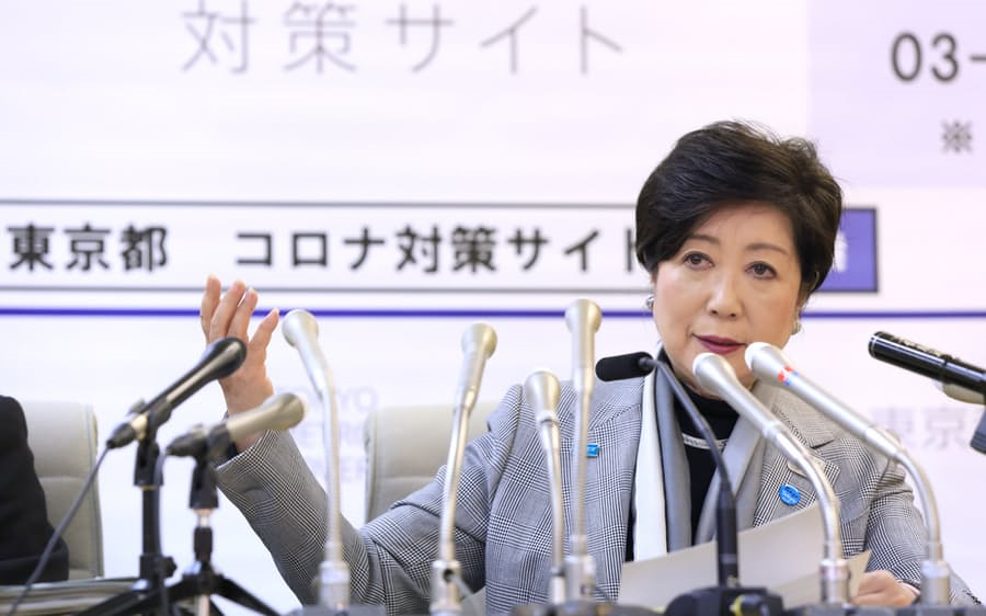 23日に記者会見する小池都知事