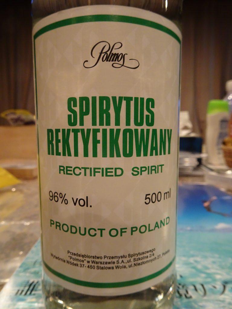 スピリタスのボトル