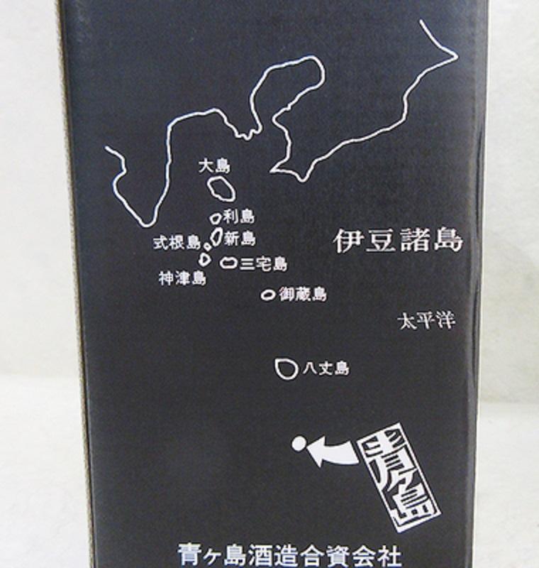 青ヶ島の位置を示す地図