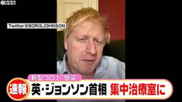 ジョンソン首相の入院を伝えるニュース