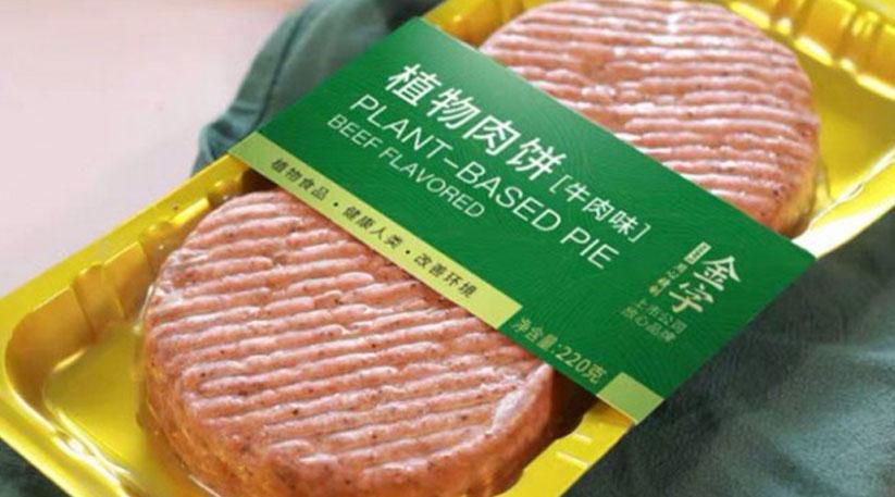 中国で販売されている代替肉