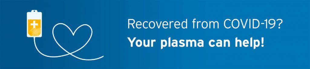 回復期血漿の有効性をアピールするポスター
