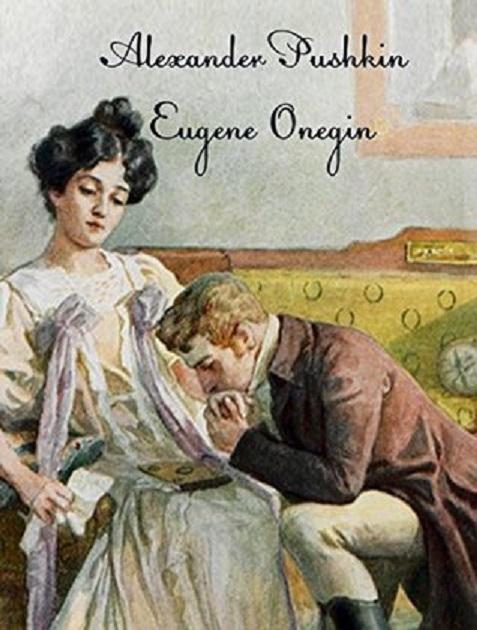 プーシキンが書いたオネーギンの本