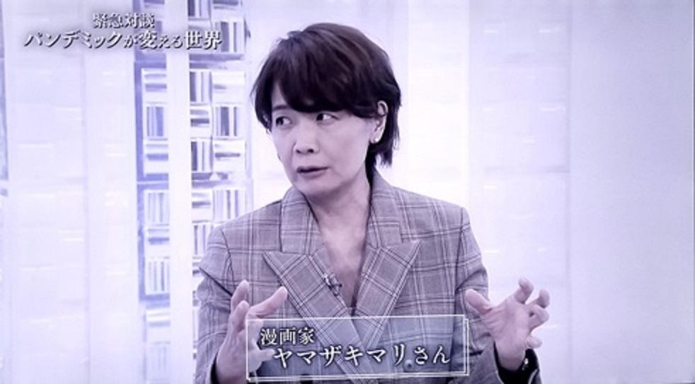 ヤマザキマリさん