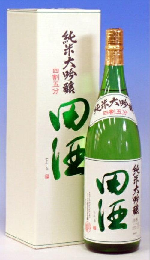 純米大吟醸のボトル