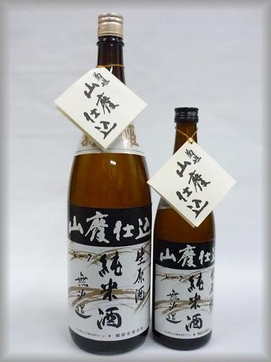 生酛 山廃の純米酒のボトル