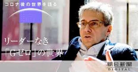 朝日新聞でのインタビューの紙面