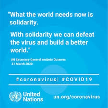 世界の連帯を呼びかける国連のポスター