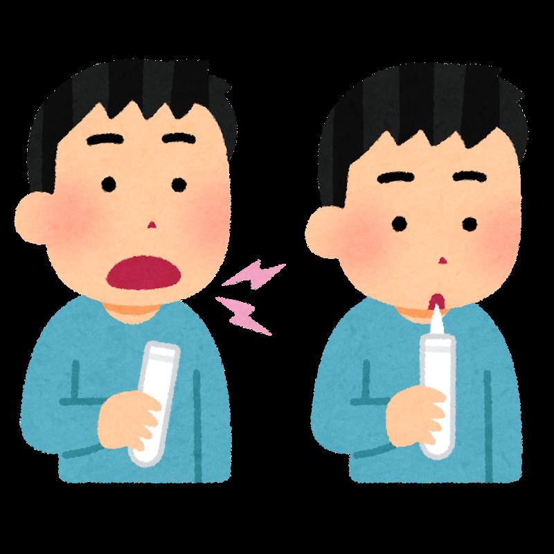 唾液採取のイラスト