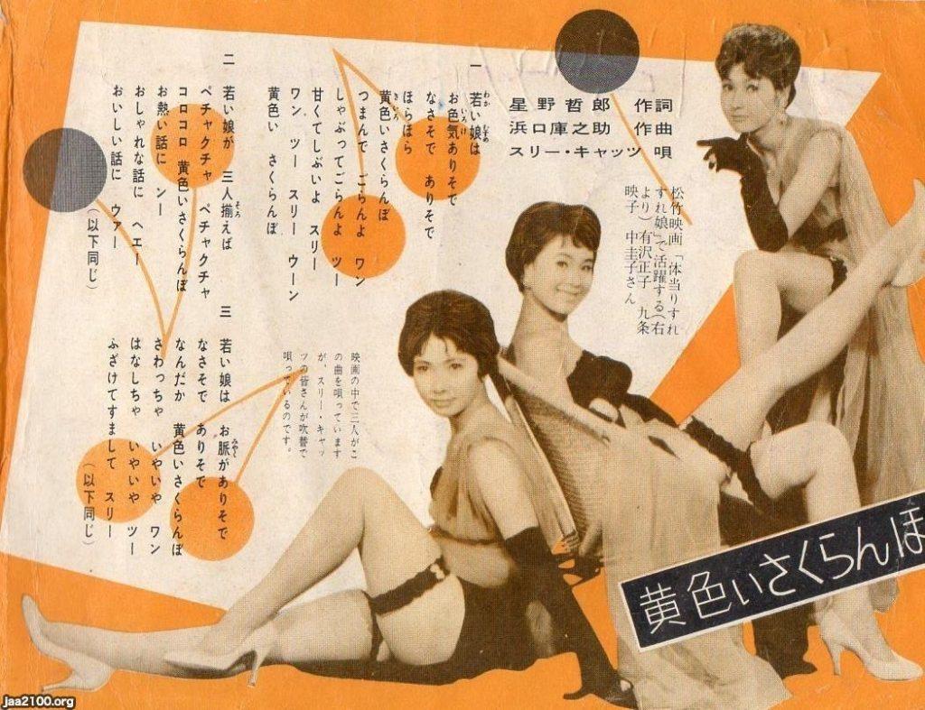 映画のポスター