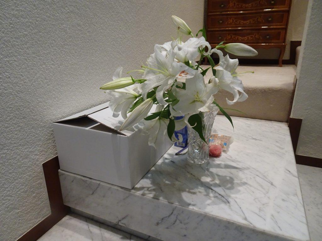 ローズのお葬式