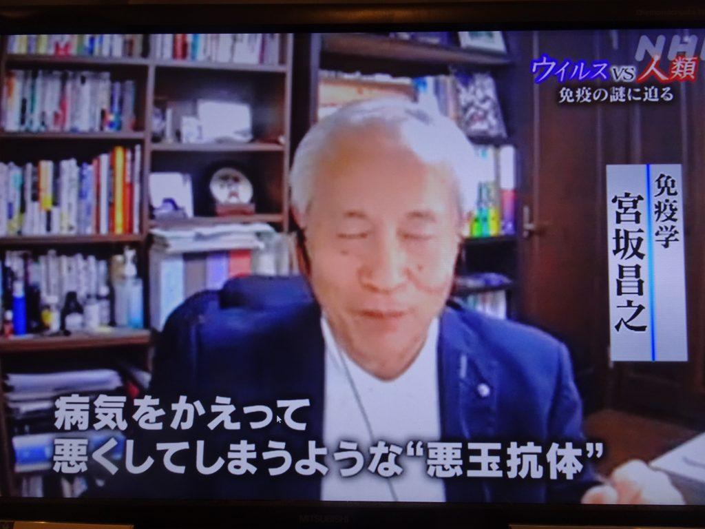 印象を述べられる宮坂先生