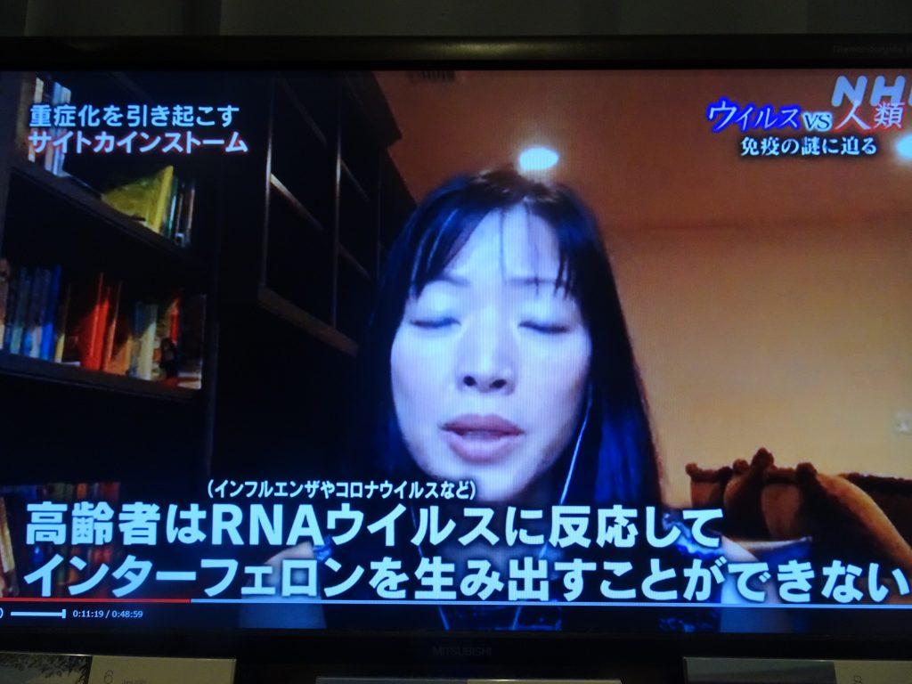 高齢者の重症化について仮説を述べられる岩崎先生