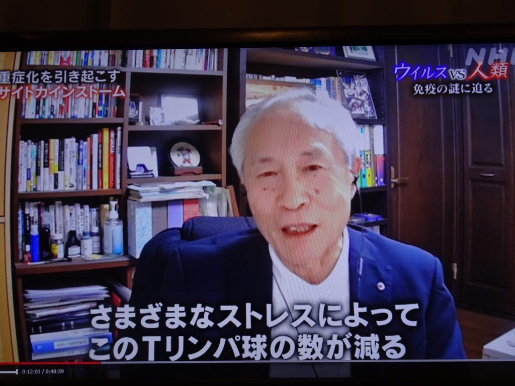 ストレス 慢性炎症によるTリンパ球の減少を説明する宮坂先生