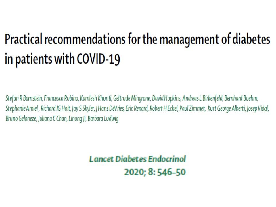 新型コロナ・重症化予防のための糖尿病のコントロール目標
