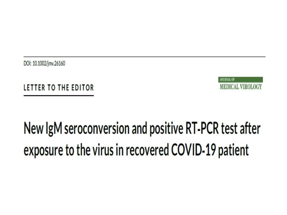 新型コロナ・ウイルスが変異すると再感染は起こり得る
