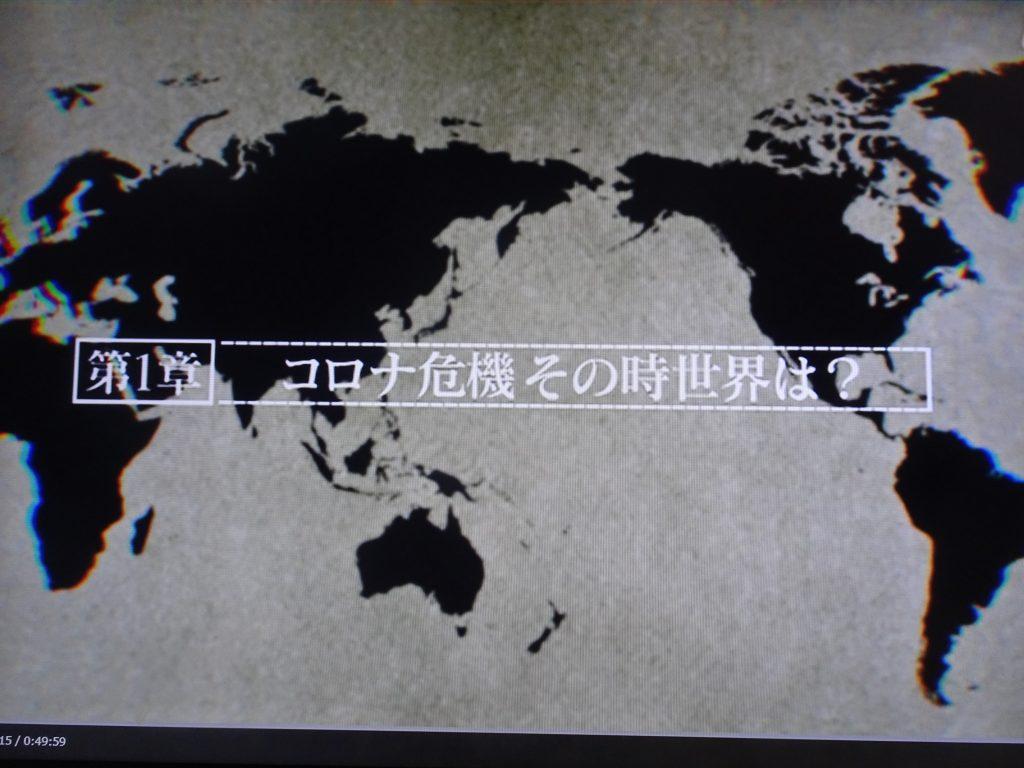 最初のテーマの解説画面