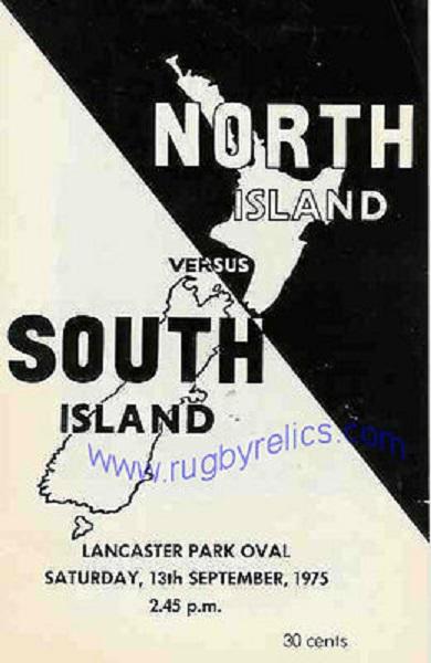 北島 vs 南島 の対抗戦の昔のポスター