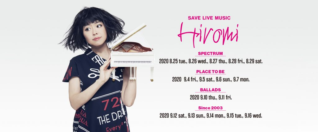 SAVE LIVE MUSICのポスター