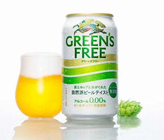 今年発売されたノンアルコールビール