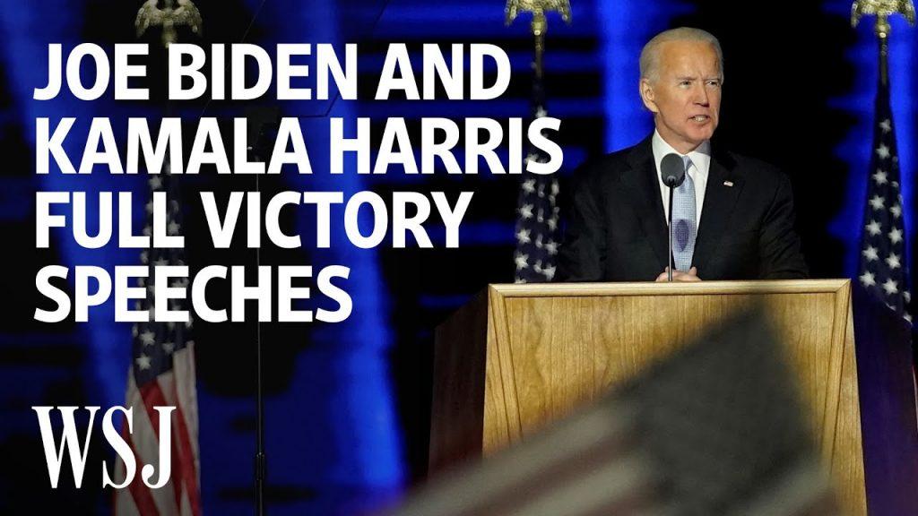 大統領選挙の勝利を宣言するスピーチをするバイデンさん