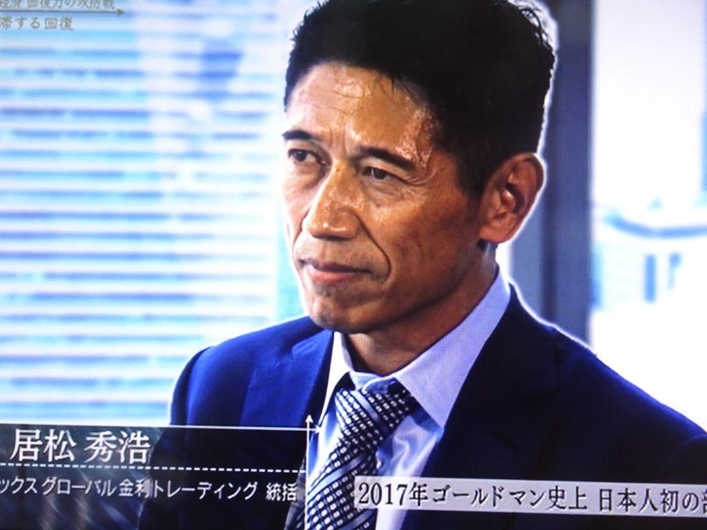 語る居松秀浩さん