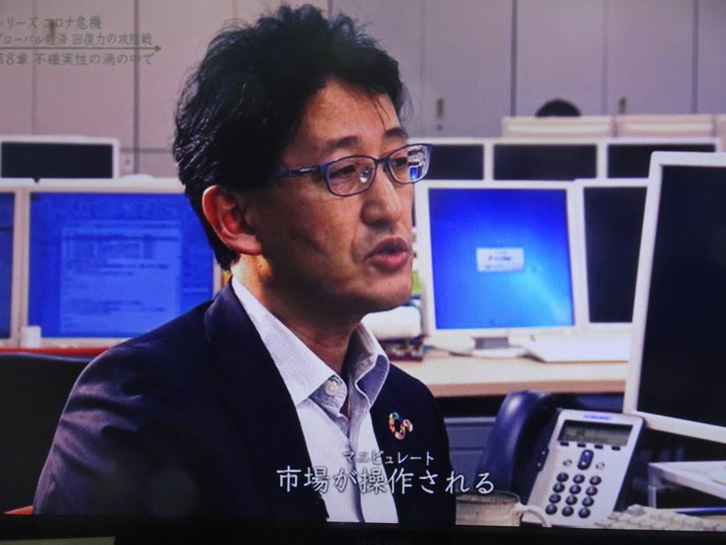 指摘する森田さん