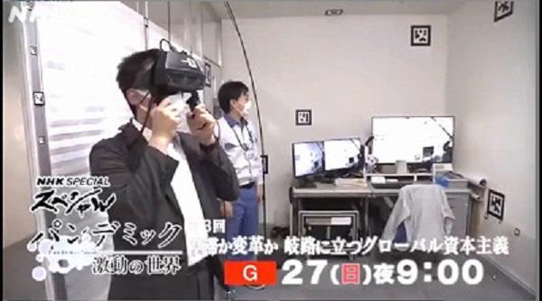 デジタルの仮想世界を楽しむ人たち