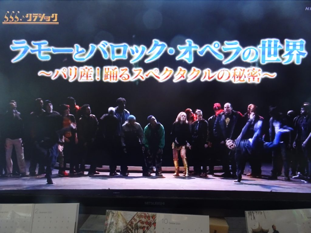 ラモーのバロック・オペラバレエ