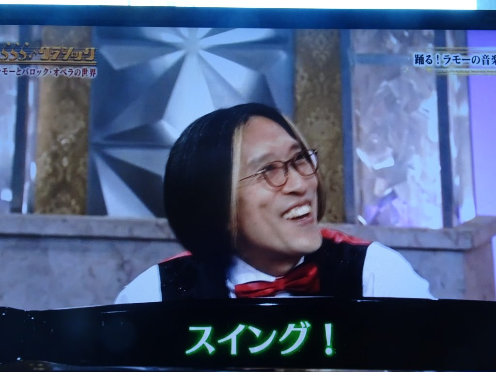 スイング感を語る宮川さん