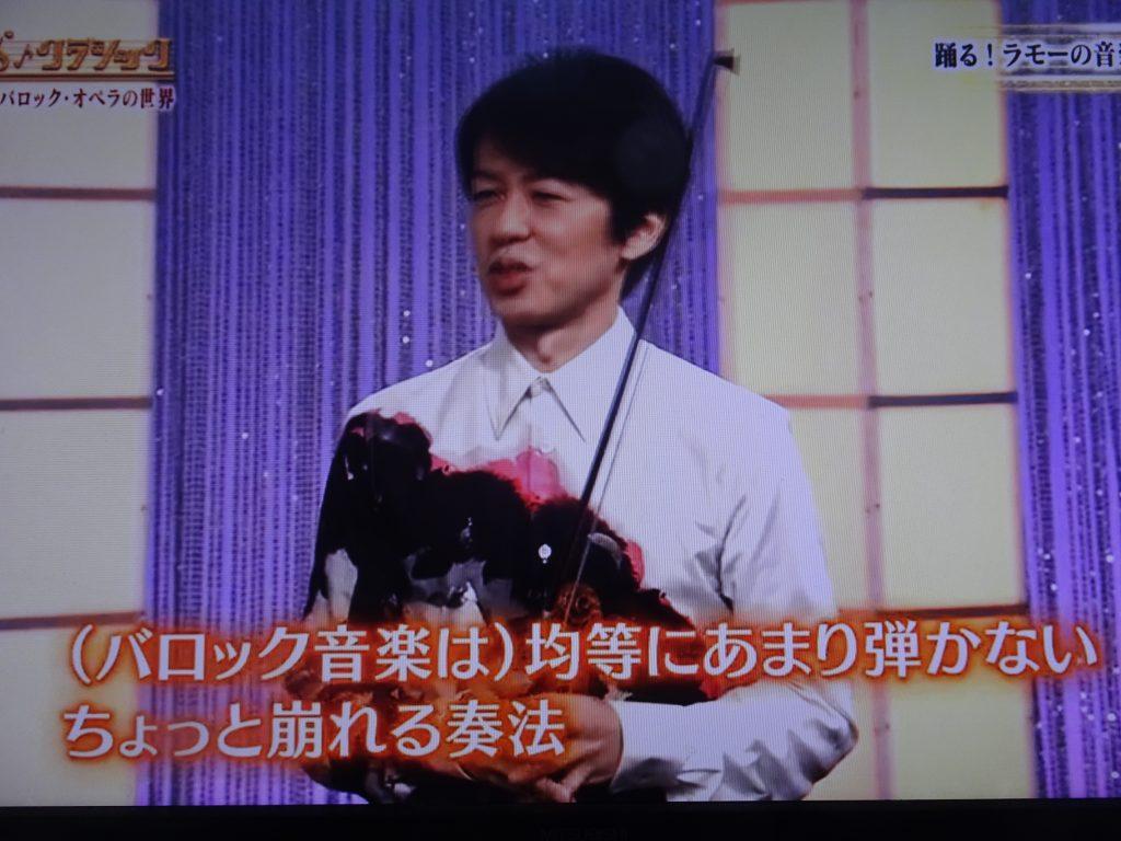 バロック音楽の演奏法について語る宮川さん