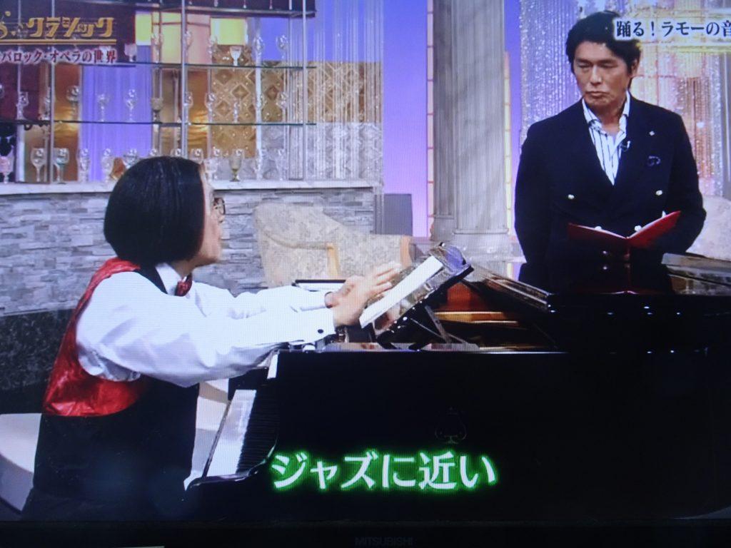 ジャズだと語る宮川さん