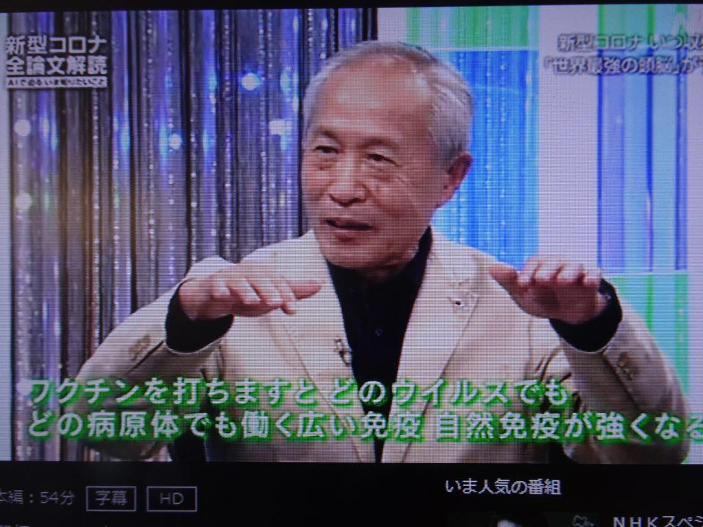 期待を寄せる宮坂先生
