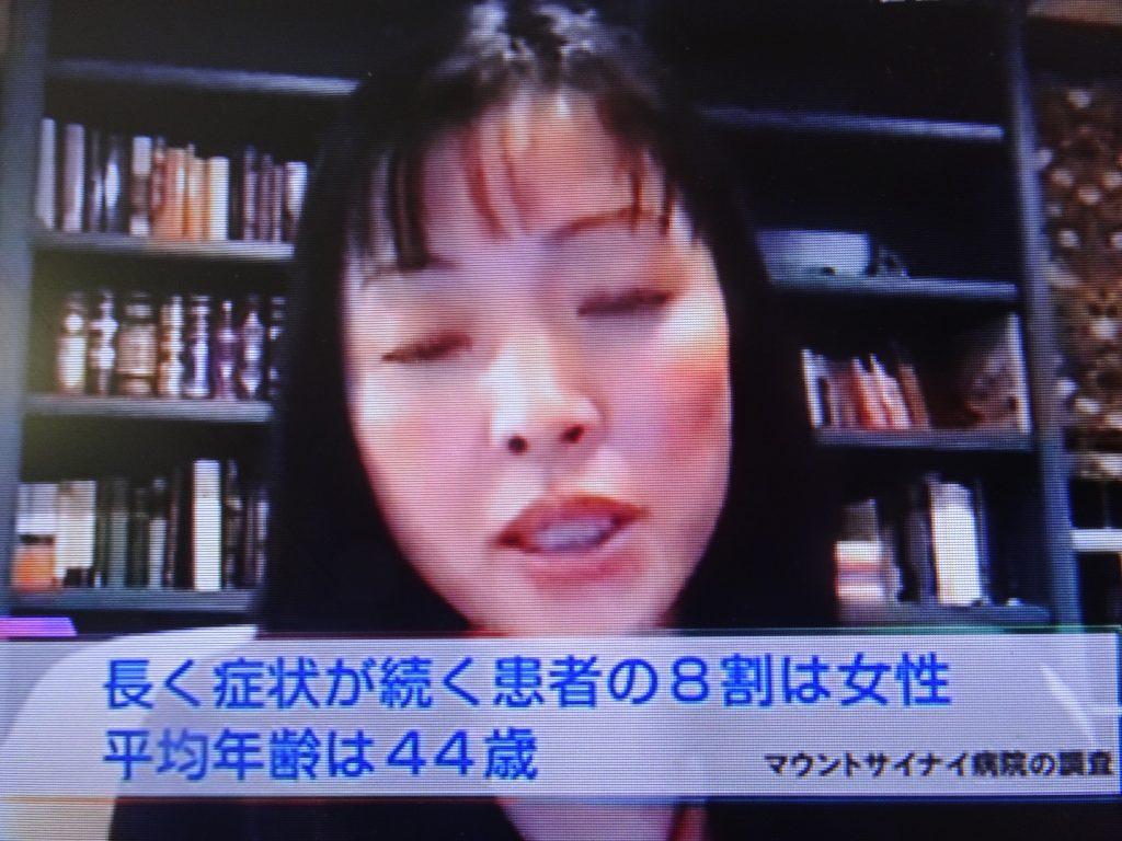 80%が女性で 平均年齢は44歳と語る岩崎先生