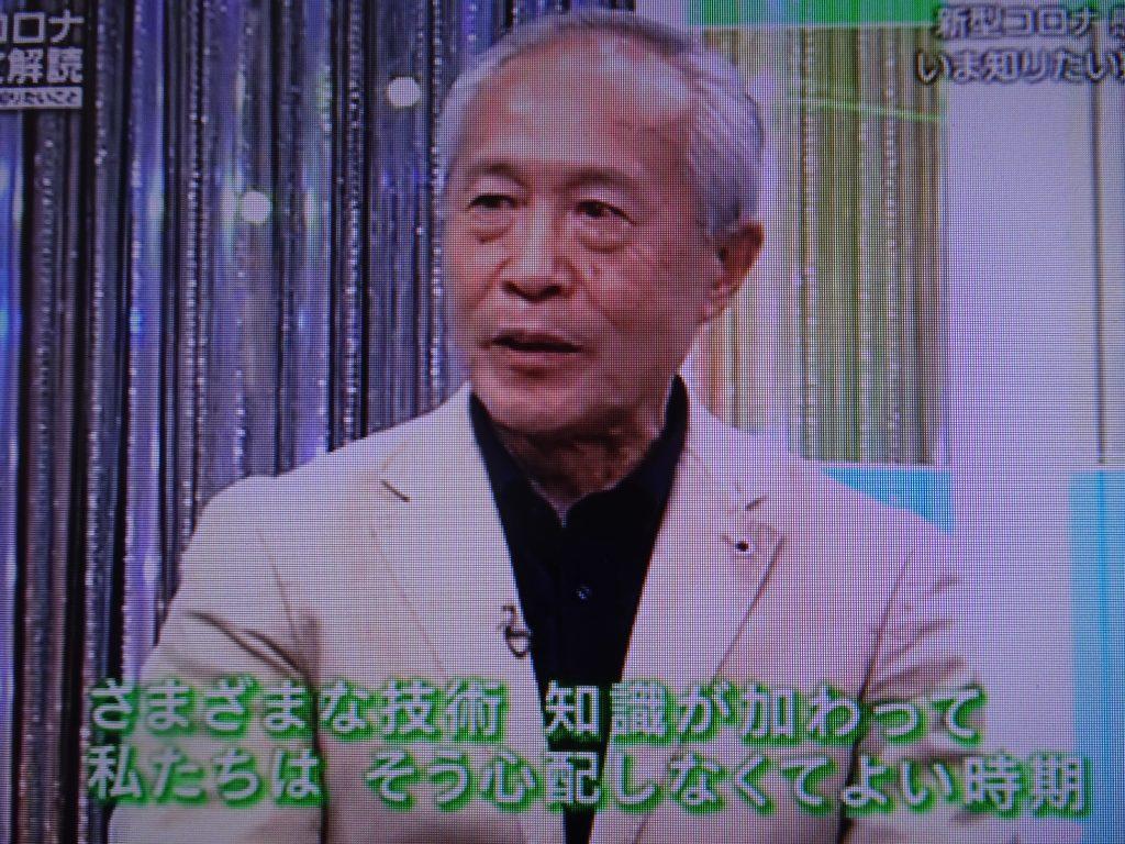 それほど怖れるウイルスではないと語る宮坂先生