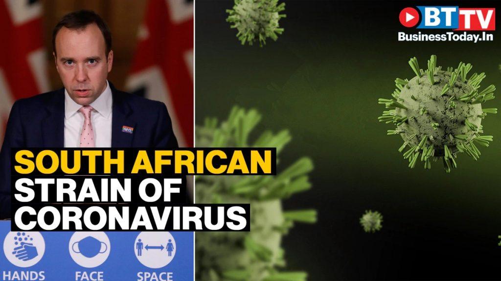 イギリスでの南アフリカの変異ウイルスの同定を伝えるニュース