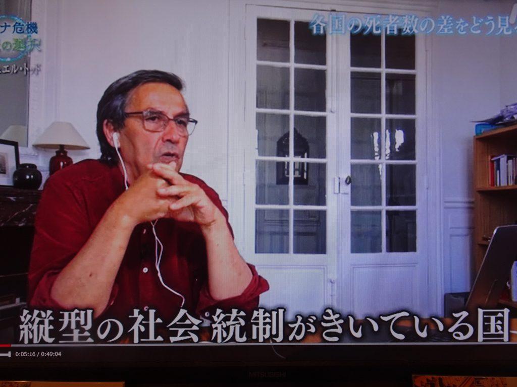 権威主義的な家族の伝統を守る父系社会について語るトッドさん