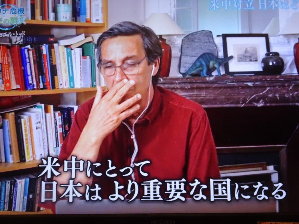 日本はより重要な国になると語るトッドさん