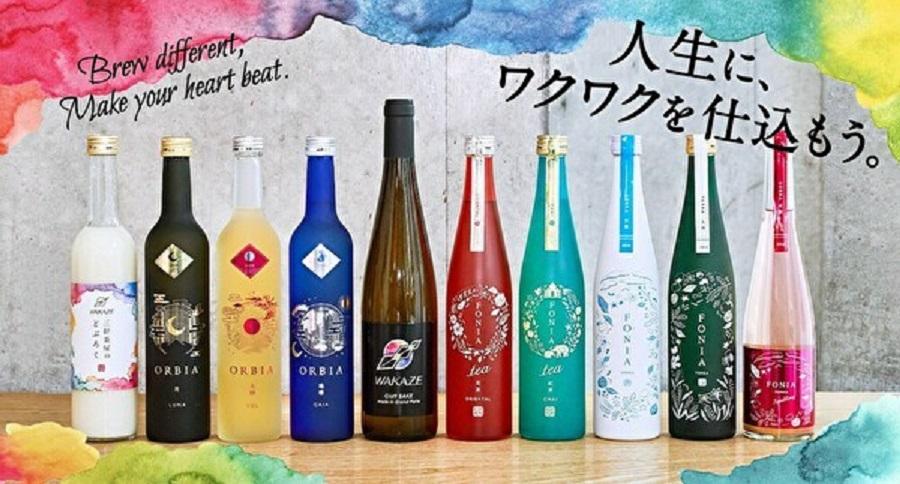 カラフルなWAKAZEの日本酒のボトル