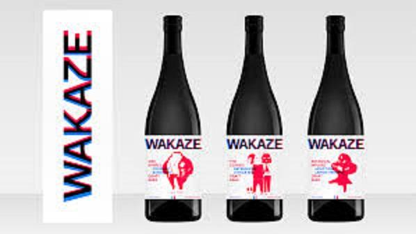 彼等がパリで醸造した新スタイルの日本酒