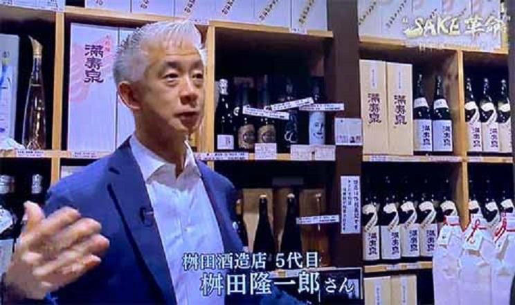 語るパートナーの桝田さん