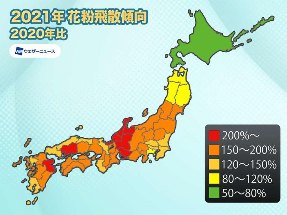 関東での花粉飛散量を示す図